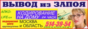 Зубная поликлиника науки 44